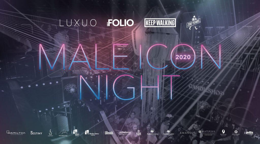 Male ICON Night 2020: 7 điểm nhấn không thể bỏ qua của đêm tiệc sành điệu