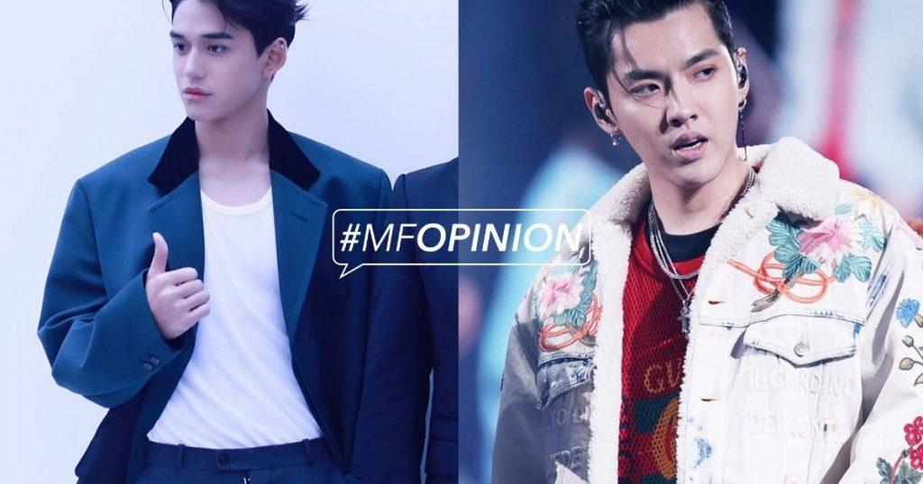 #MFOpinion: Có phải chúng ta chỉ cần một gương mặt đẹp?